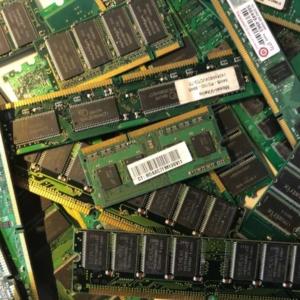 RAM Arbeitsspeicher Gold Kante