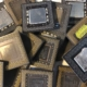 Computerprozessor - CPU Kunststoff Klasse A schwarz